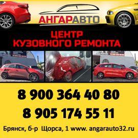 right-banner0__angar-avto-16-11_01