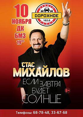 right-bnr3__mihaylov-26-06_1