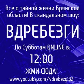 right-banner0__vdrebezgi-16-11-07_04