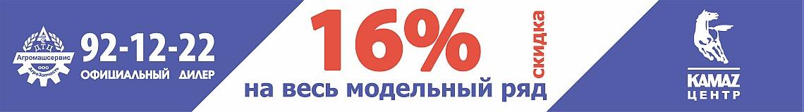 adv-big-2__agrozapchast_17-08-10__02