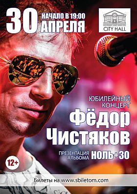 left-banner3__chistiakov_2017-03-30_01