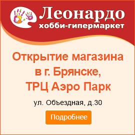right-banner0__leonardo-2017-08-17_01