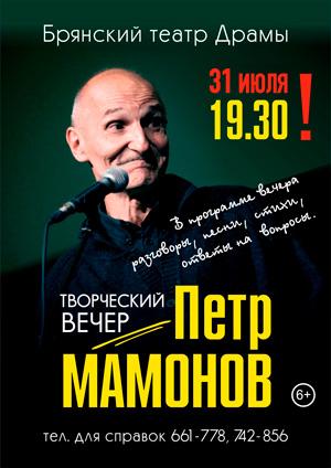 left-banner3__mamonov_2017-07-12__01