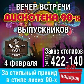 left-banner0__tarelka_schastya-17-01-12__01