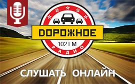 dorognoe.ru