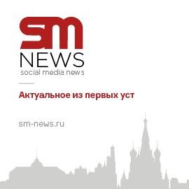 left-banner5__sm-news_2017-10-17_01