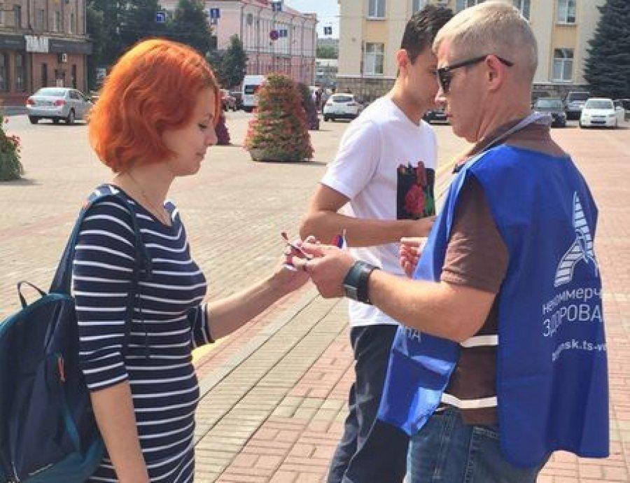 В центре Брянска раздали ленточки с российским триколором