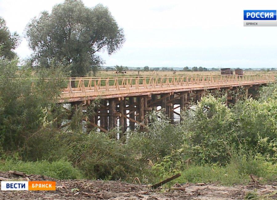 Переправу через Десну вТрубчевском районе построили замесяц