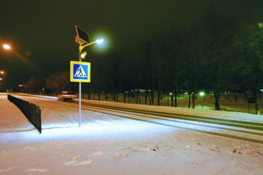 В Брянске на новогодних праздниках осветили пешеходные переходы