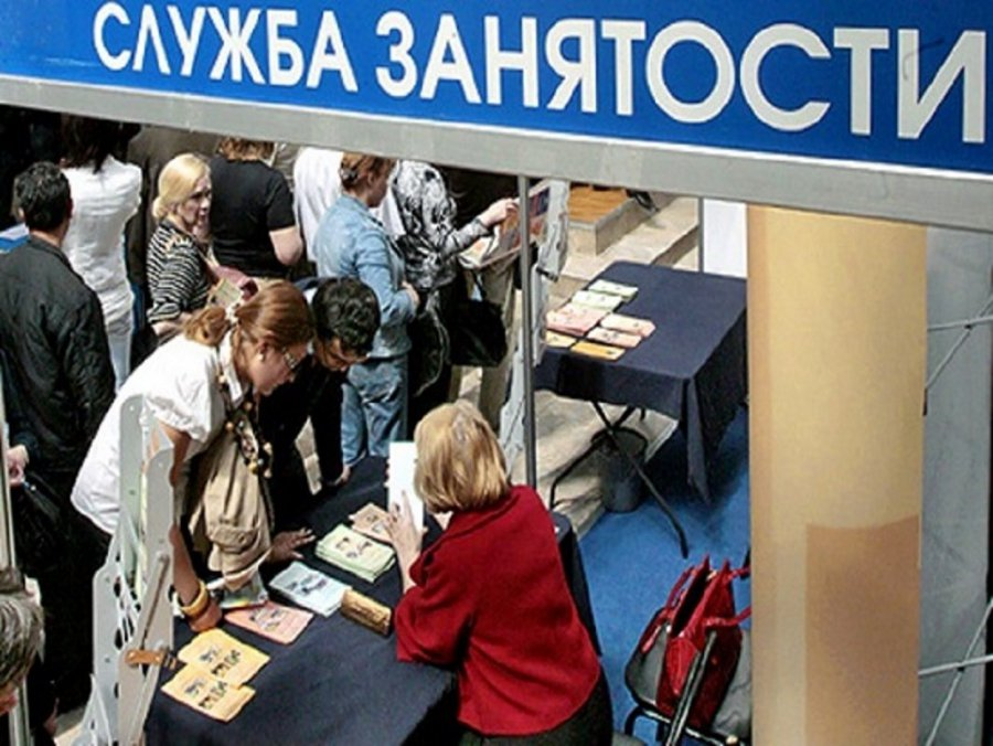 Занеделю безработица в РФ возросла на1%