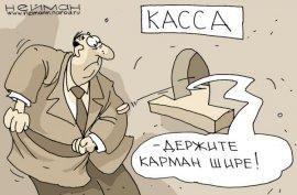 Мглинское предприятие задолжало работникам 1 млн. 400 тыс. руб.