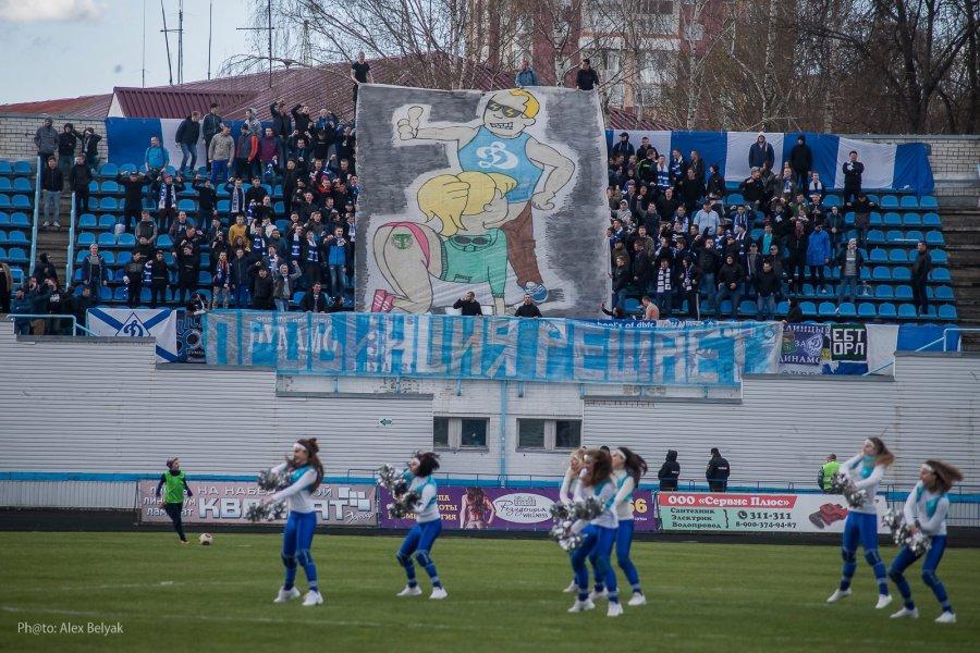 Заоскорбительный плакат брянское «Динамо» оштрафовали на20 тыс.