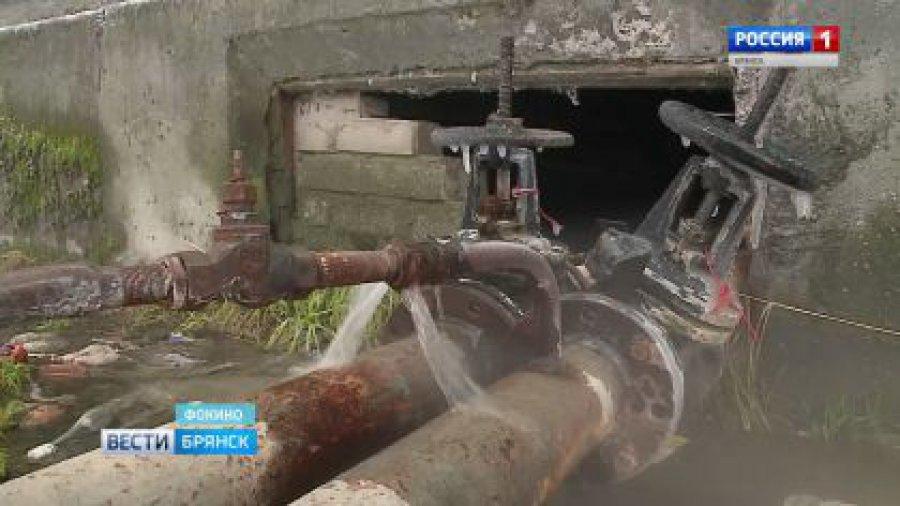 Из-за неучтенных трубопроводов жительница города Фокино мерзла всвоей квартире