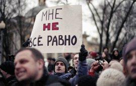 В Брянске жители микрорайона Флотский выйдут на митинг