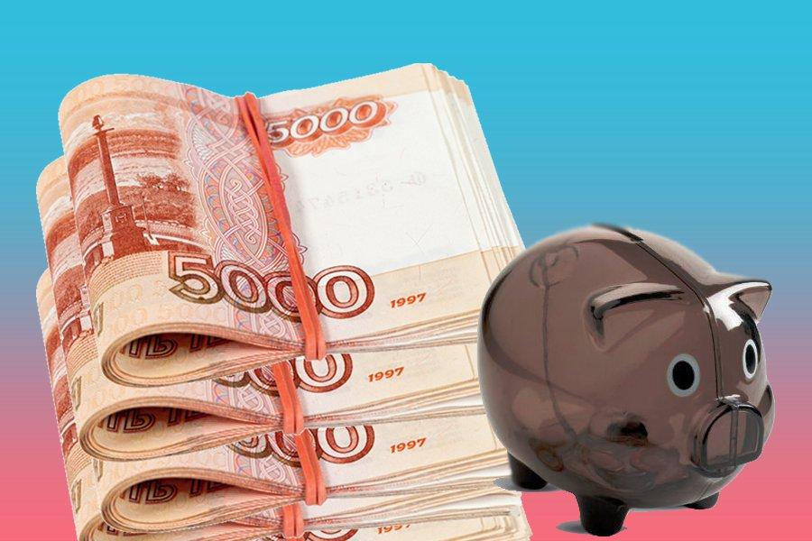 В последующем 2018г Брянск планирует получить 6,4 млрд руб. доходов