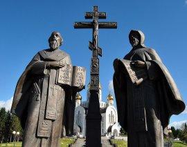 В Брянске продолжается сбор средств на памятник Кириллу и Мефодию