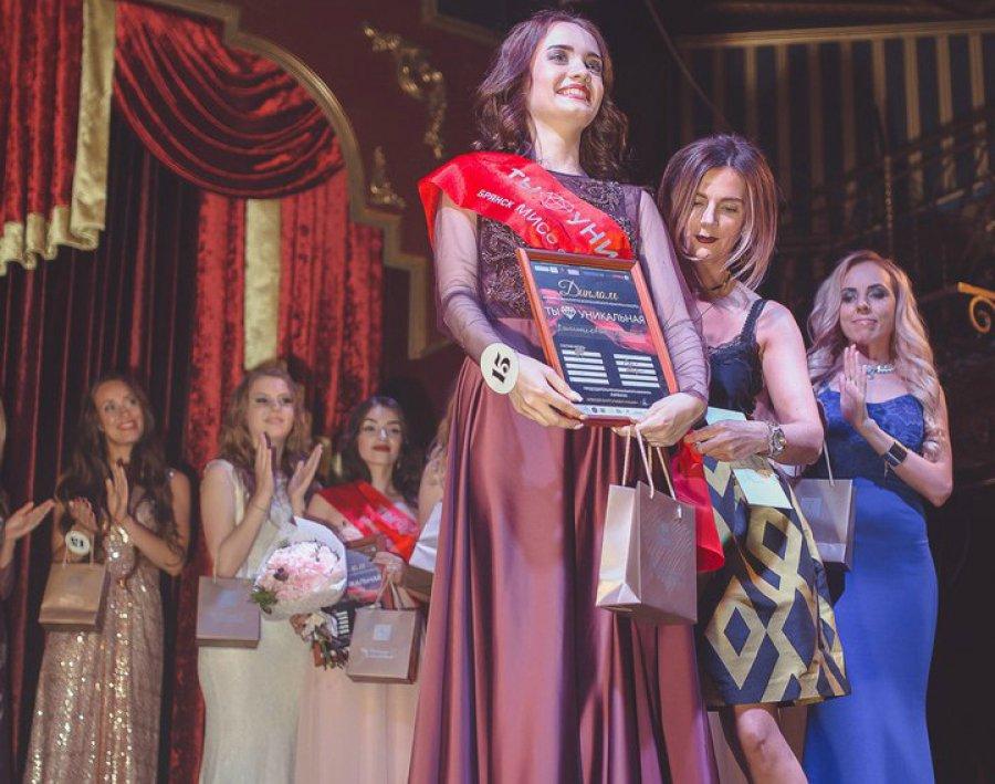Конкурс «Тыуникальная» вБрянске выиграла 19-летняя Мария Тарабанько