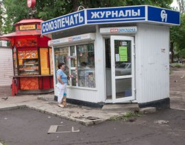 Брянщина оказалась аутсайдером рейтинга по числу киосков с прессой