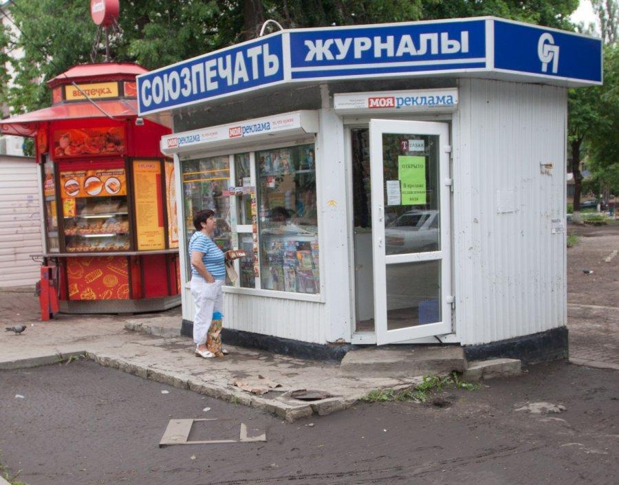 Челябинская область лучше всех вУрФО обеспечена киосками прессы