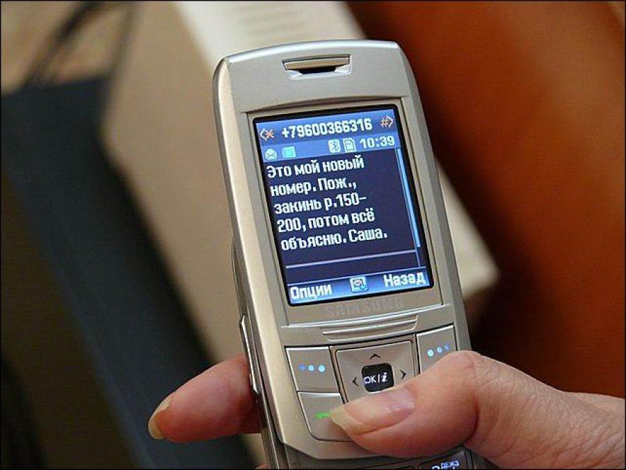 раскрыли схемы телефонных