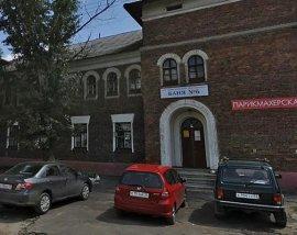 В Брянске из-за долгов продают здание бани №6