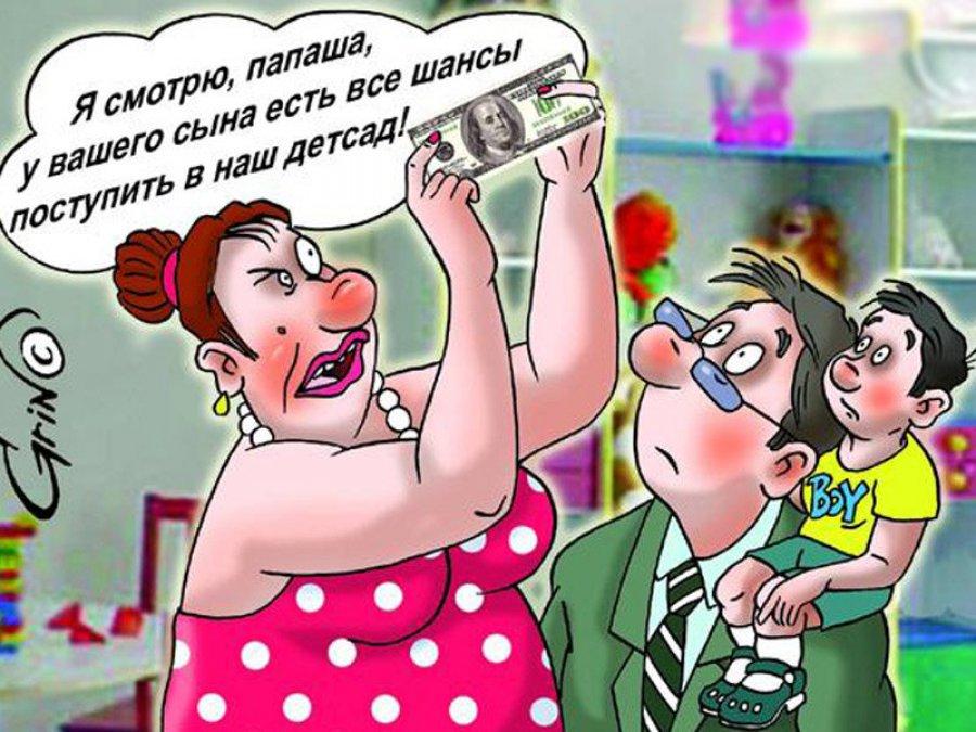 ВБрянске заведующую детсадом обвинили вполучении взятки