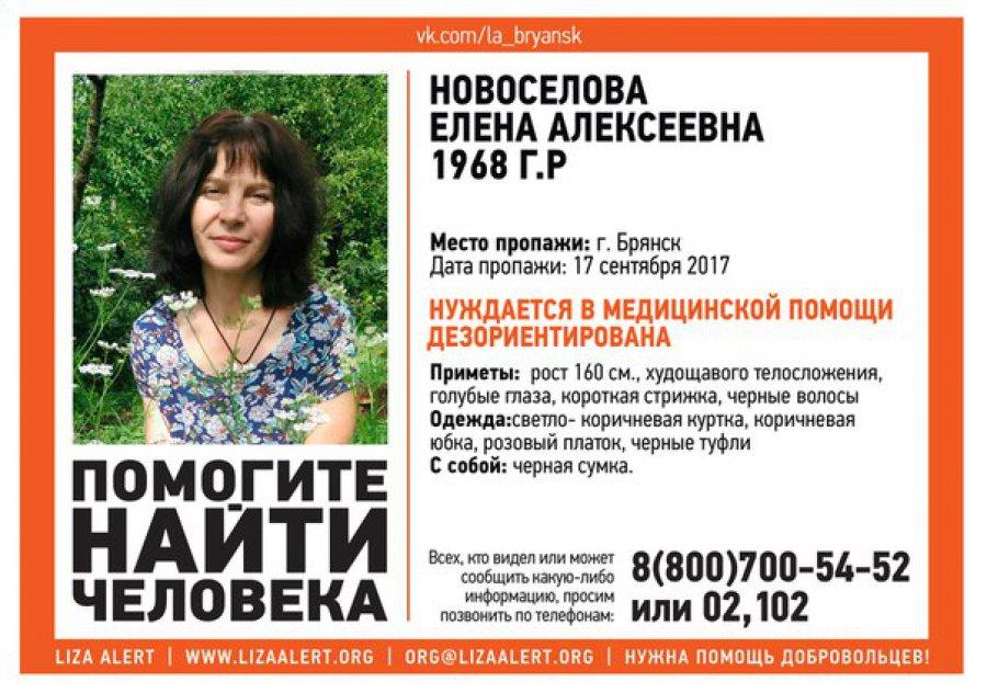 ВБрянске пропал 70-летний Тимофей Козлов
