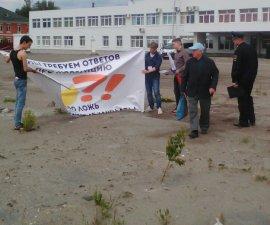 В Брянске начинается акция сторонников Навального