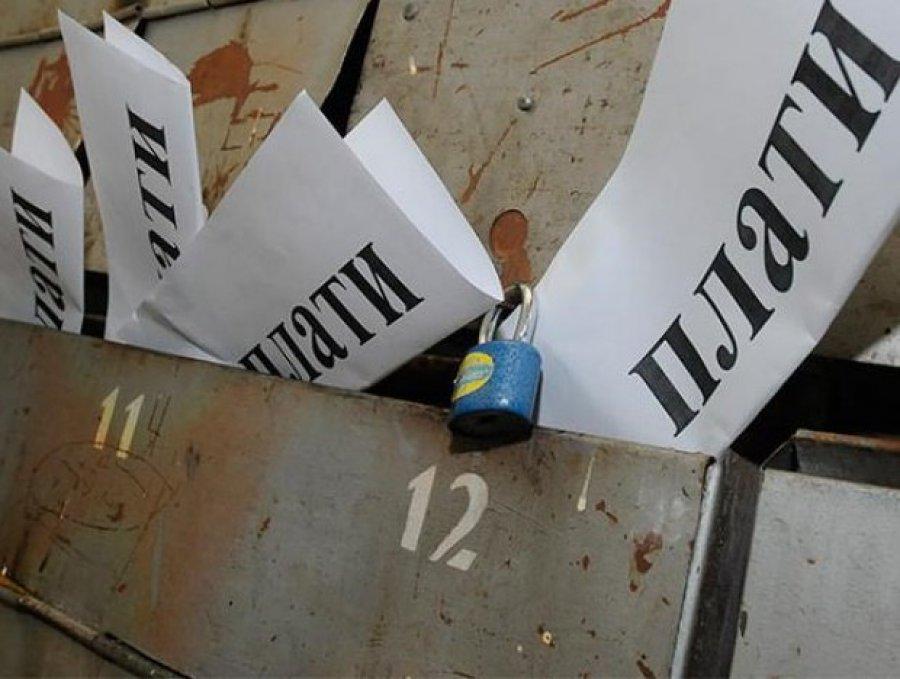 ВБрянской области увеличили размер взносов закапремонт