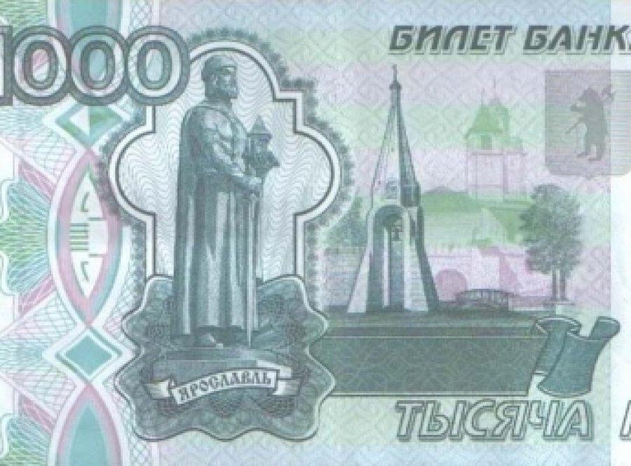 На полицейского из Брянска завели уголовное дело за уничтожение ...