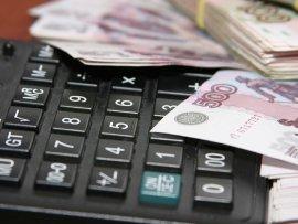 В Брянске прошло заседание комиссии по неплатежам