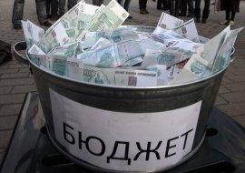Брянск перейдет к однолетнему бюджету из-за кризиса