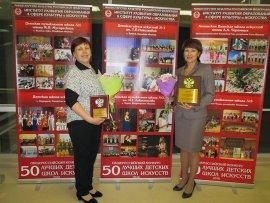Брянская ДШИ №1 вошла в 50 лучших школ России