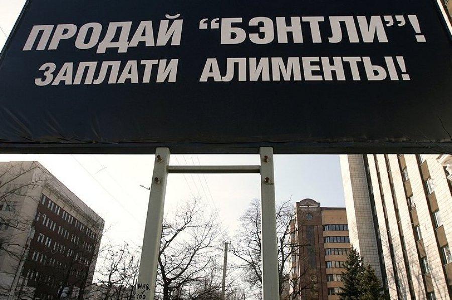 Неменее 20 000 брянских должников наНовый год непустят заграницу