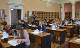 В Брянской области написали «Большой этнографический диктант»