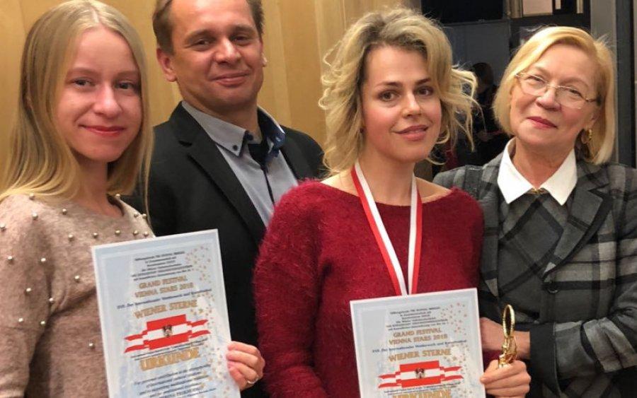 Брянские музыканты завоевали первое место на конкурсе в Вене