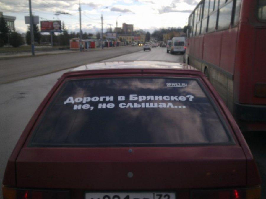 Дороги Татарстана признаны самыми небезопасными вРФ