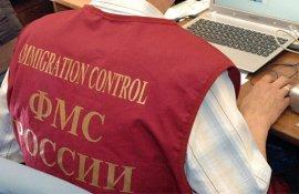 Экс-начальника отдела брянского УФМС осудят за мошенничество