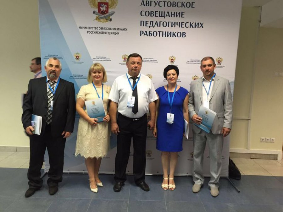 Брянские чиновники от образования встретились с Медведевым