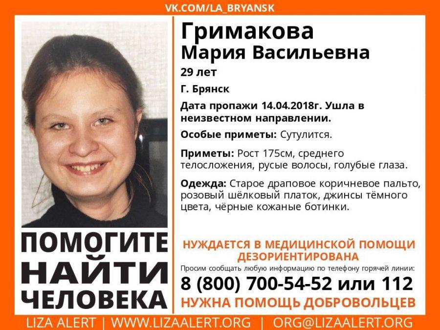 ВБрянском районе пропал 31-летний мужчина без руки