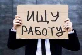 Брянские предприятия уволят 550 работников