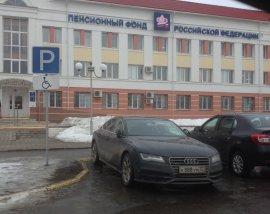 В Брянске иномарка с номером 888 заняла парковку для инвалидов
