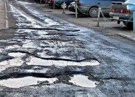 В Брянске отремонтируют разбитую дорогу по Ново-Советской
