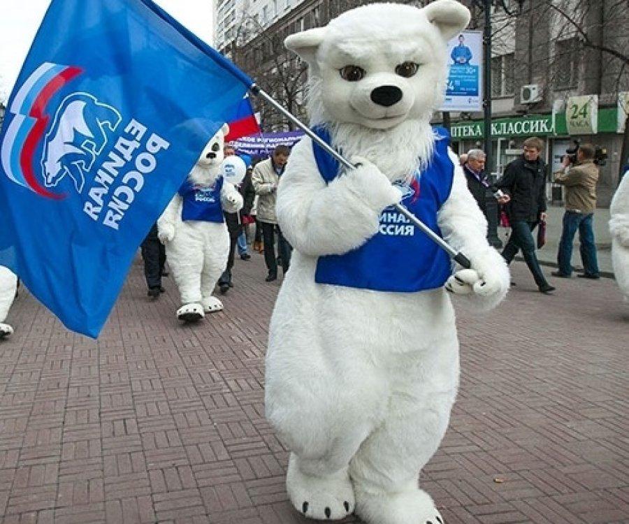 Верховный суд вернул кандидата Медведя впредвыборную гонку