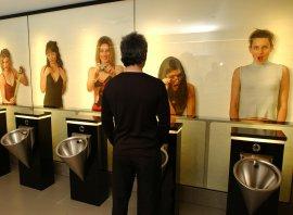 Посетителей брянского МРЭО ГИБДД терзает туалетный вопрос