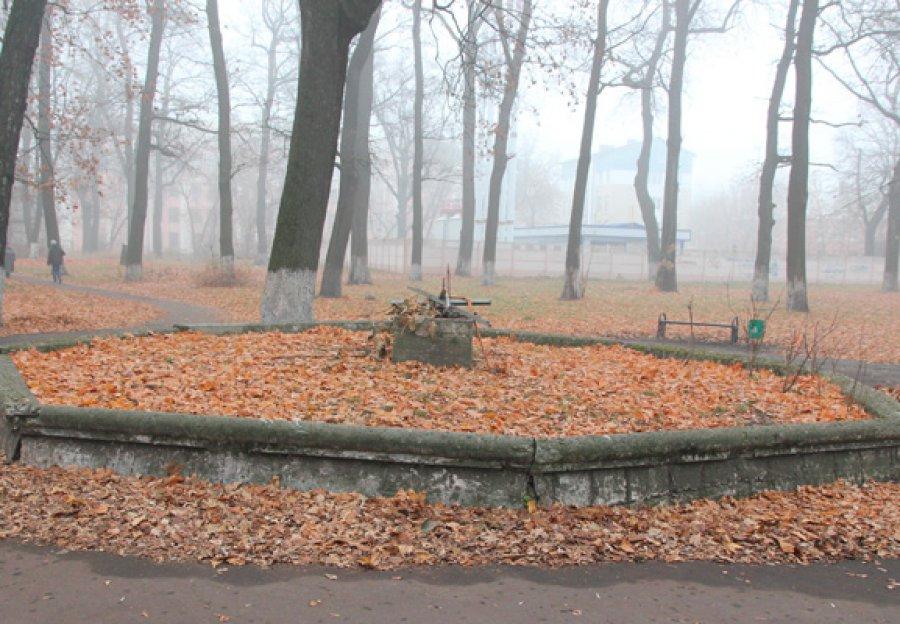 В брянском парке Пушкина обещают отремонтировать фонтан
