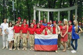 В Брянске вспомнили историю российского флага