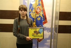 Дочь сотрудника брянского УФСИН призвала раздавить коррупцию