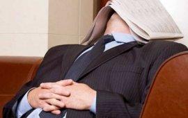 Почепского чиновника оштрафовали за медлительность на 5 тыс. рублей