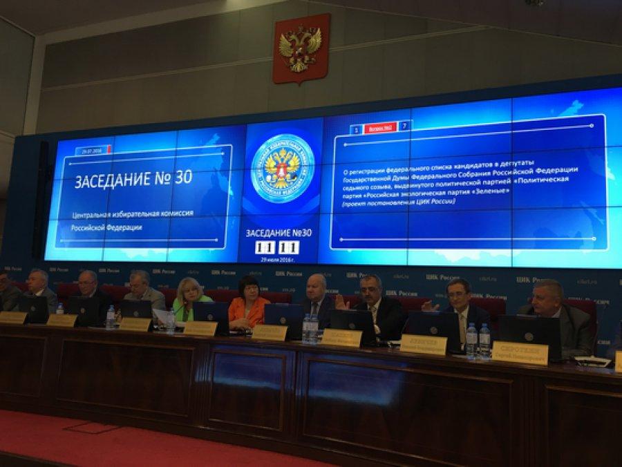 Зариф Байгускаров зарегистрирован уполномоченным представителем «Единой России» навыборах депутатов Государственной думы